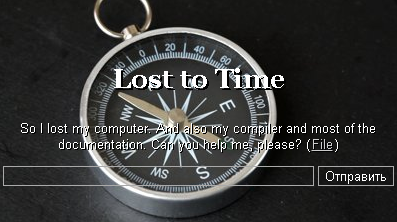 lost_.png